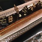 67596120 - オペラ カフェ バナーヌ
