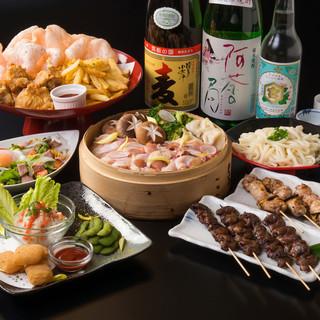 唐揚げ大盛の食べログ限定コース等、お得なコース盛りだくさん!