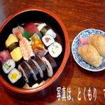太閤寿し - 料理写真:すし定食 とくもり 800円です。