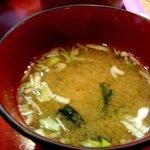 すし処わさび亭 - お味噌汁です