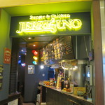 Burger&Chicken JERRY'S UNO -