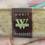 ヴィタメール - チョコクッキー