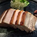 クリスピーローストポーク(皮付き豚バラ肉)
