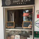 クラカフェ - クラカフェ(COUP!La Cafe)