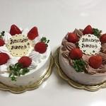 菓匠 幹栄 × Cafe Latte 57℃ -