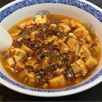 天慎飯店 - 麻婆湯麺