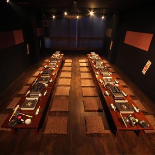 ◇3階席は最大40名様までのお座敷宴会場◇