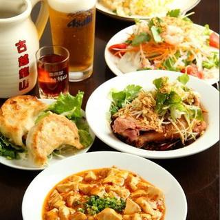 伝統料理を味わう贅沢コース!飲み放題付きで3,000円◎