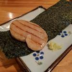 こいで - 料理写真:平貝の磯辺巻き 本山葵