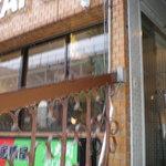 サンサンカフェ -