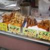 トキワヤ - 料理写真:店頭1