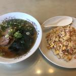 中国料理北京 - 料理写真:焼飯・ラーメンセット