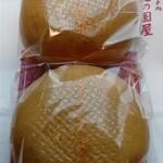和菓子 紀の国屋 - くろくろ饅頭