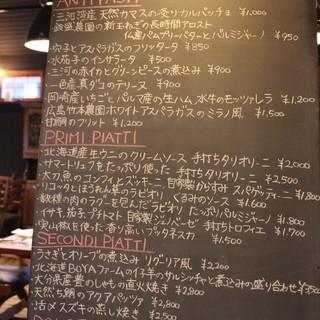 ディナータイム☆その日の厳選食材で毎日変わるおすすめメニュー