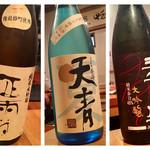 67617283 - いただいた日本酒ボトル