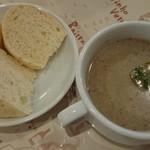 カーザ ダ アンドリーニャ - マッシュルームの旨味が凝縮されたキノコのスープ、ふわふわ白パン
