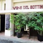 """ヴィーニ デル ボッテゴン - """"VINI DEL BOTTEGON"""" の入り口付近の様子。"""