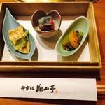 翔山亭  - ①季節の小鉢三種