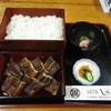 しらいしうなぎ屋 - 料理写真:うな重 松 3570円 (2017.5)