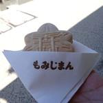 67625008 - もみじまんアイスモナカ(バニラ)(300円)
