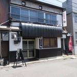 中華料理 旬 - 吉塚の郵便局近くにる中華料理のお店です。