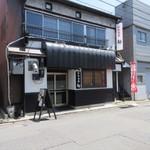 中華料理 旬 - お店は吉塚郵便局の前あたりにあります。