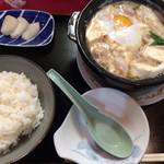 67626065 - ホルモン鍋定食 850円
