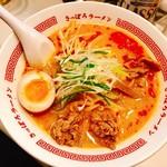 ひぐま - 『辛味噌らーめん』様(850円)