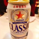ひぐま - いきなり缶ビールでビアビアすするでしょ?