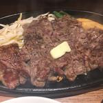 1ポンドのステーキハンバーグ タケル - チャックアイステーキ(´∀`)ミディアムレア☆★★☆