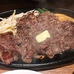 1ポンドのステーキハンバーグ タケル - チャックアイステーキ☆★★☆ミディアムレア