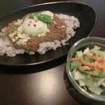 茶和 - キーマカレーのサラダセット