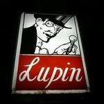 ルパン - 看板