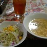 ビッグハート - 「スープ」&「サラダ」