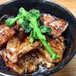 豚大学 - 豚丼 小(500円)