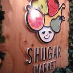 SHUGAR MARKET -