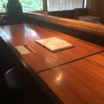 鎌倉 松原庵 欅 - 店内カウンター席