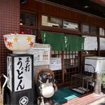 つる岡 - 鶴舞駅から少し離れた住宅街のマンション1階にあります