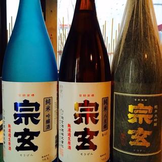 「宗玄」など、スタッフが厳選した希少な日本酒