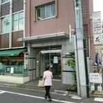メーヤウ - こちらのビルの地下1階にお店はあります