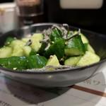 炭焼き牛タン&やきとり KITETSU - たたき胡瓜