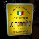 ラ・マンミーナ -
