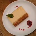 ブッチャー - デザートのチーズケーキ