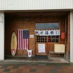 駅前 海栄らーめん - 店舗外観