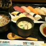 鮨勝 - にぎり寿司セット