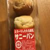 シロヤ - 料理写真:サニーパン