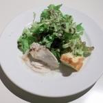 リオーネ - 前菜