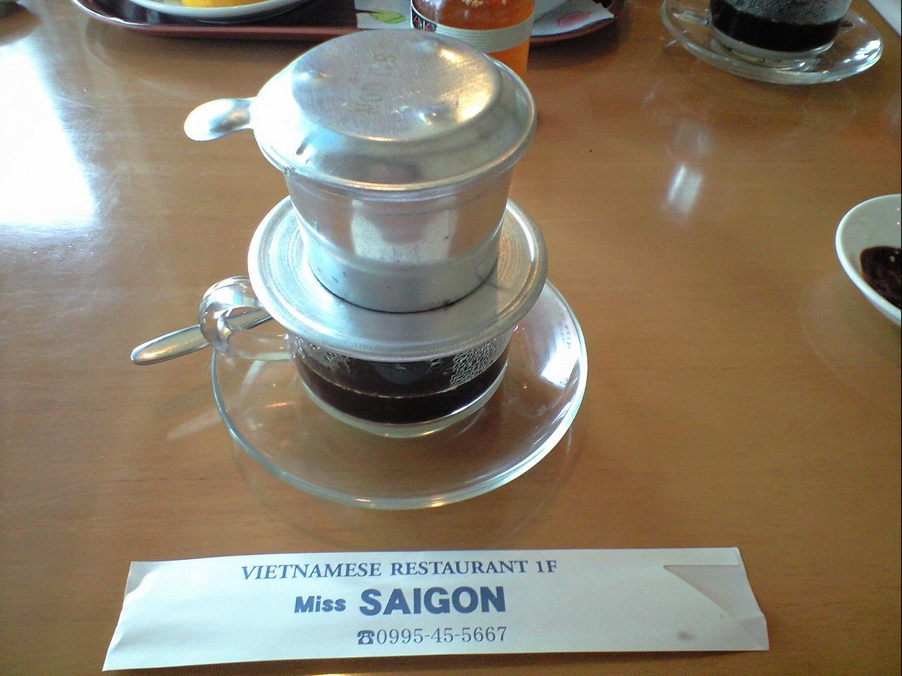 ミス サイゴン