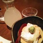 67640056 - にごり酒と焼胡麻豆腐