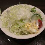 カフェ・エッシャー - サラダ